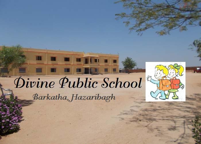 Gallery | Divine Public School (DPS)- Barkatha, Hazaribagh